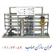 filtration-device-purification
