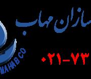 industrial-filtration-omran-sazan-mahab