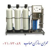 water-filtration-industrial-device