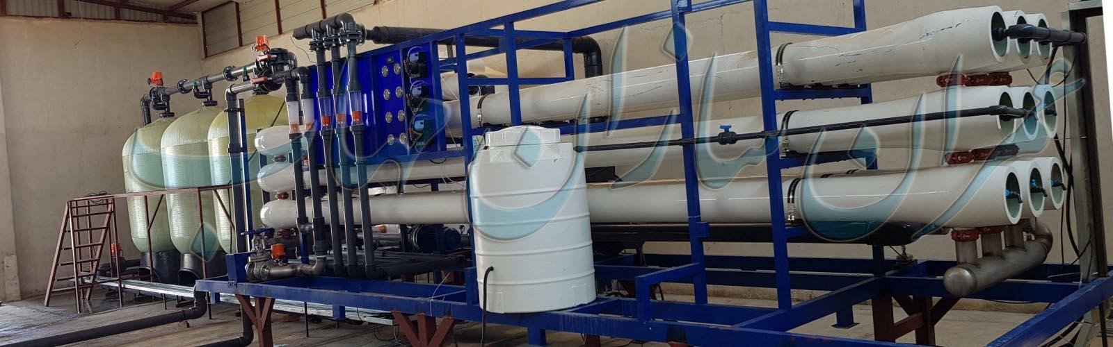 دستگاه تصفیه آب صنعتی Industrial water filtration device