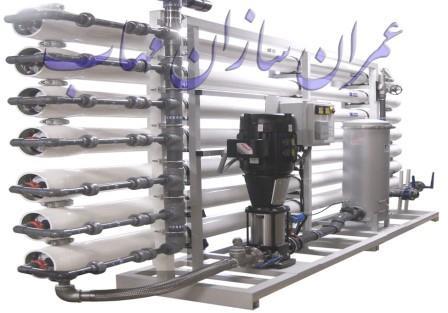 اسمز معکوس Reverse Osmosis System