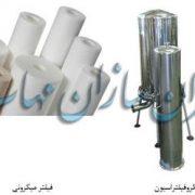 microfiltration-میکروفیلتراسیون