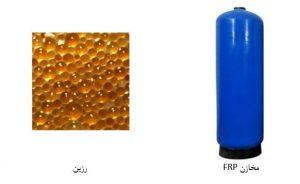 softener-سختی-گیر