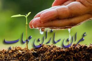 filtration قیمت فروش دستگاه تصفیه آب کشاورزی