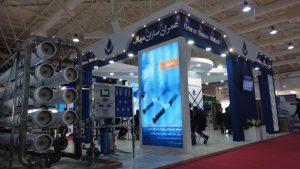 نمایشگاه بین المللی صنعت آب و تأسیسات آب و فاضلاب