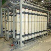 الترافیلتراسیون ممبرین ممبران UF ultrafiltration membrane