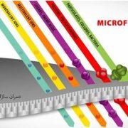 microfiltration definition membrane میکروفیلتراسیون تصفیه آب غشایی