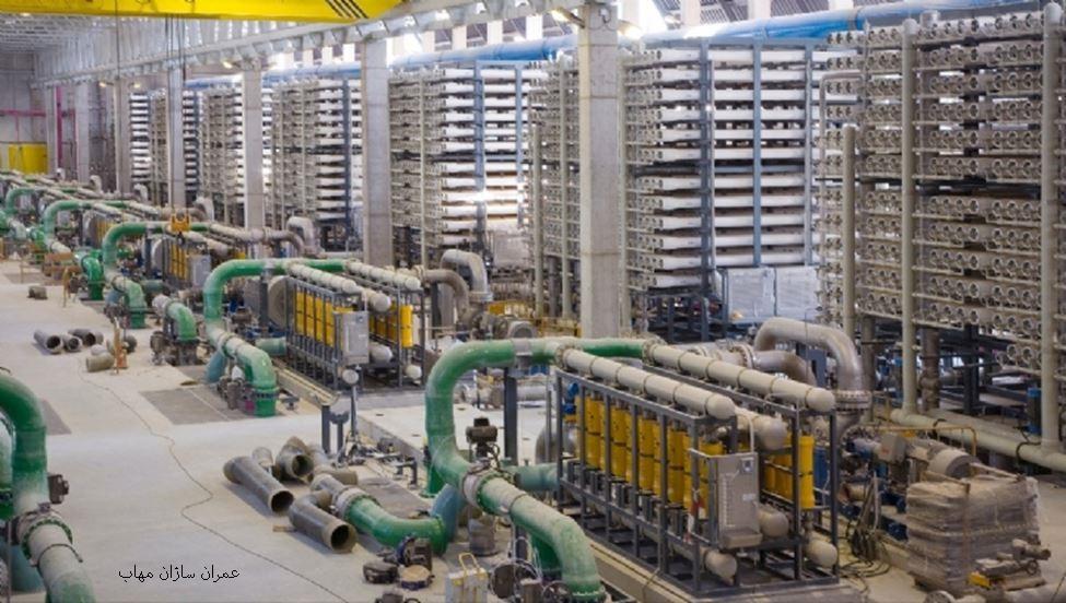 reverse osmosis system سیستم اسمز معکوس