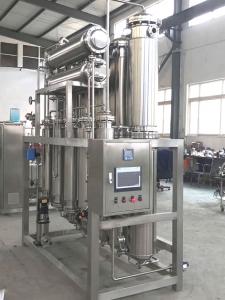 آبساز دارویی PW WFI و آبساز دیالیزی