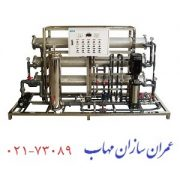 industrial-water-filtration-device