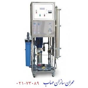 reverse-osmosis-desalination-system