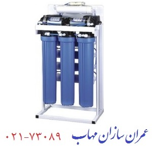 semi-industrial-water-purification-device